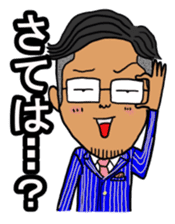 Businessman Sticker sticker #2044180