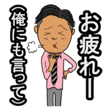 Businessman Sticker sticker #2044186