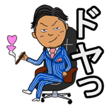 Businessman Sticker sticker #2044189