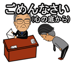 Businessman Sticker sticker #2044202