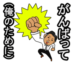 Businessman Sticker sticker #2044203