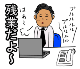 Businessman Sticker sticker #2044210