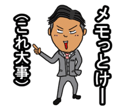 Businessman Sticker sticker #2044212