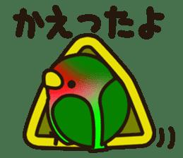 Lovebird sticker #2044480