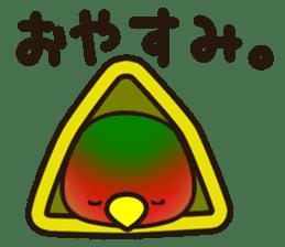 Lovebird sticker #2044481