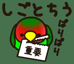 Lovebird sticker #2044487