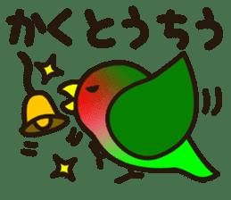 Lovebird sticker #2044490