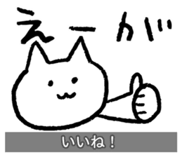 Yuru-Yuru Okayama Local Dialect sticker #2044535