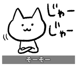 Yuru-Yuru Okayama Local Dialect sticker #2044536