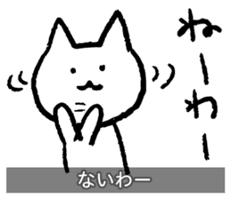 Yuru-Yuru Okayama Local Dialect sticker #2044538