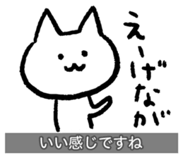 Yuru-Yuru Okayama Local Dialect sticker #2044541