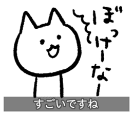 Yuru-Yuru Okayama Local Dialect sticker #2044542
