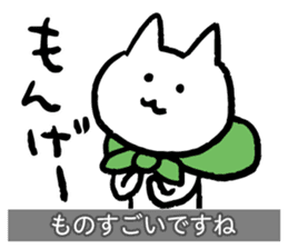 Yuru-Yuru Okayama Local Dialect sticker #2044543