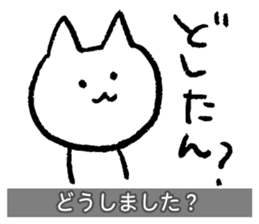Yuru-Yuru Okayama Local Dialect sticker #2044548
