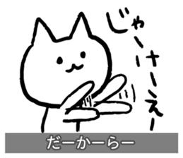 Yuru-Yuru Okayama Local Dialect sticker #2044550