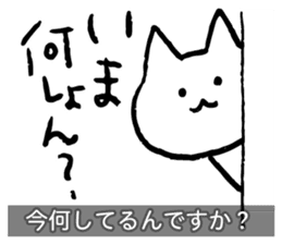 Yuru-Yuru Okayama Local Dialect sticker #2044551