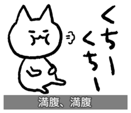 Yuru-Yuru Okayama Local Dialect sticker #2044555
