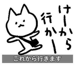 Yuru-Yuru Okayama Local Dialect sticker #2044560
