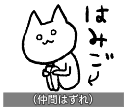 Yuru-Yuru Okayama Local Dialect sticker #2044562