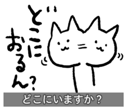 Yuru-Yuru Okayama Local Dialect sticker #2044565