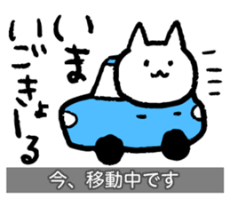 Yuru-Yuru Okayama Local Dialect sticker #2044566