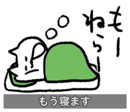 Yuru-Yuru Okayama Local Dialect sticker #2044571