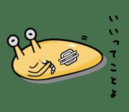 kizaname kujirou sticker #2044654