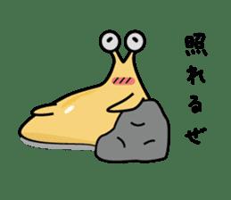 kizaname kujirou sticker #2044656