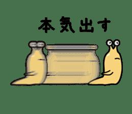 kizaname kujirou sticker #2044658