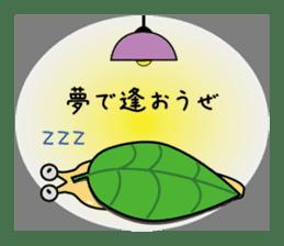 kizaname kujirou sticker #2044666