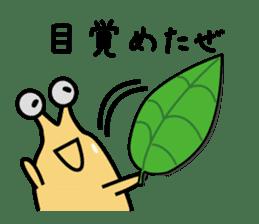 kizaname kujirou sticker #2044678