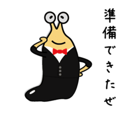 kizaname kujirou sticker #2044691