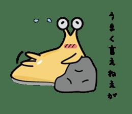 kizaname kujirou sticker #2044692