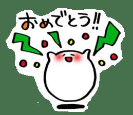 Rice-flour dumpling sticker #2045458