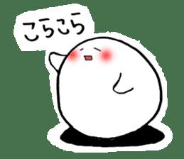 Rice-flour dumpling sticker #2045468