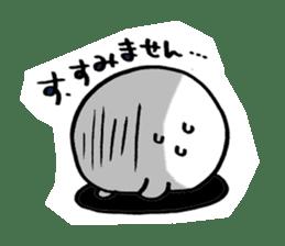 Rice-flour dumpling sticker #2045474