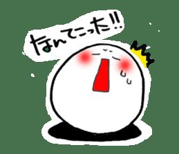 Rice-flour dumpling sticker #2045483
