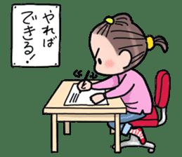 Study Hard! sticker #2046376