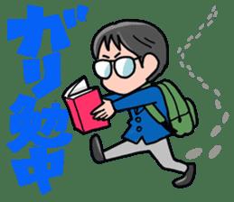 Study Hard! sticker #2046378