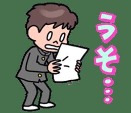 Study Hard! sticker #2046385