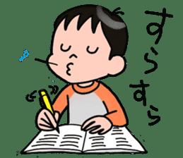 Study Hard! sticker #2046389
