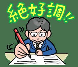 Study Hard! sticker #2046398