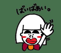kuchibirukochan sticker #2047036