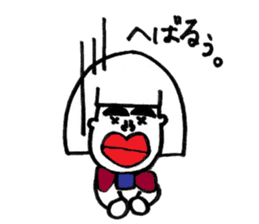 kuchibirukochan sticker #2047038