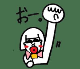 kuchibirukochan sticker #2047039