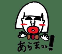 kuchibirukochan sticker #2047040