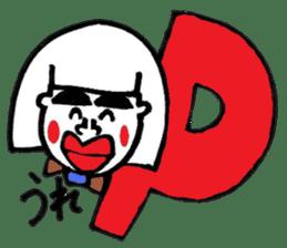 kuchibirukochan sticker #2047041