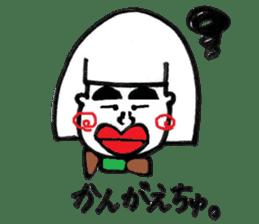 kuchibirukochan sticker #2047043