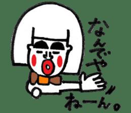 kuchibirukochan sticker #2047048