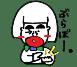 kuchibirukochan sticker #2047049